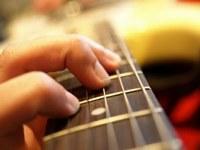 Hoe speel ik akkoorden op de gitaar
