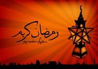 Hoe volg ik de Ramadan